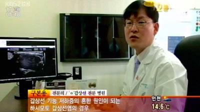 KBS2 생방송 오늘 갑상선기능 저하증